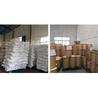China D2H  Chemical Additives Bis(2-ethylhexyl)amine / CAS NO 106-20-7 / 2,2-Dimorpholinediethylether wholesale