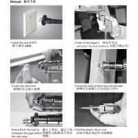 Quality Automatic Electric Rivet Gun for Sale for sale