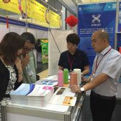 Wuhan Yuanao Trading Co., Ltd.