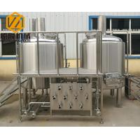 China SS304 Beer Brewing Kit , Brewer'S 2 Vessel Brewing System With Grain Rake / Agitator wholesale