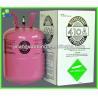 China Mixed refrigerant R410A, wholesale