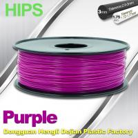 China Small Density Colorful  HIPS  Filament 1.75mm Materials In 3D Printing wholesale