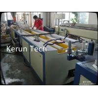 Quality Door / Window WPC Profile Extrusion Line High Output Twin Screw Extruder for sale