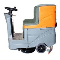 China Professional Concrete Floor Cleaning Machine Hard Floor Scrubber Driving Type wholesale