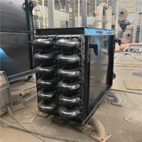 China Energy Saving Industrial Steam Boilers High Efficiency For Heat Recovery on sale