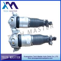 China 7L5616020D Air Suspension Shock For Audi Q7 Rear Air Shock Absorber 2002- wholesale