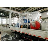 China Plastic Particles PE Pulverizer 380V Air - Cooled SKF Shaft With Suction Device wholesale