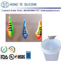 China Semitransparent liquid silicone rubber  for fish hook mould making wholesale