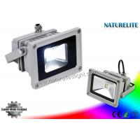 Buy cheap 10W COB LED Flood Light 80LM/W for Indoor Partial Lighting, Advertisment Lighting, ect product