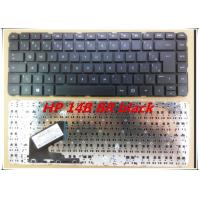 Buy cheap Laptop keyboard for HP 14-B 14B black SPAINSH SP LA LATIN keyboard from wholesalers