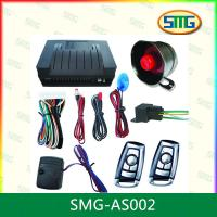 China SMG-AS002 ONE WAY CAR ALARM SYSTEM wholesale