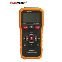 China Professional Environmental Meter With USB Transmission Hand Held Digital Thermometer wholesale