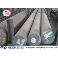 China DIN 1.3343 High Speed Tool Steel Round Bar Diameter 20 - 200mm ISO Assured wholesale