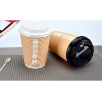 China 480ml biodegradable pla paper coffee cup  disposable drinking cups with lids on sale