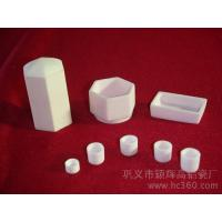 Quality 5-2000ML Alumina Ceramic Corundum Crucible For Melting Metal And Glass for sale