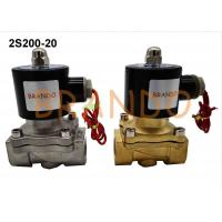 China Stainless Steel Solenoid Pneumatic Water Valve / 2S200-20 Solenoid Operated Valve wholesale