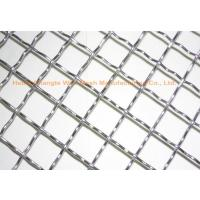 China Fine 304 Stainless Steel Mesh Screen , Fine Metal Mesh Screen For Papermaking Filter wholesale