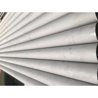 China Duplex Stainless Steel Pipes 17-4PH (1.4542), 17-7PH(1.4568), 15-7PH(1.4532) ,  ASTM A312/ ASTM A999 wholesale