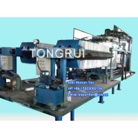 China NRY Used Motor Oil Recycling/Black Oil Regeneration/oil purification machine on sale