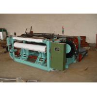 China Plain / Twill Woven Type Shuttleless Weaving Machine For Stainless Steel Wire wholesale
