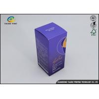China Toner Cartridge Packing Box ,Beautiful Design Paper Box,Sweet Paper Box wholesale