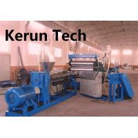 Quality Plastic Machinery-WPC Construction Formwork Extrusion Machine/WPC plastic extruder for sale