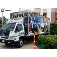 China Columbia Professional Mobile 5D Cinema Experience , Exiciting Car Cinema With Special Effects wholesale