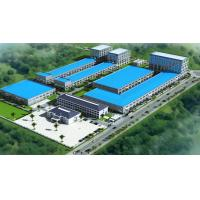 CHINA L&L GROUP CO.,LIMITED