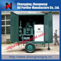 China mobile type vacuum transformer oil purifier equipment with car wheel trailer wholesale