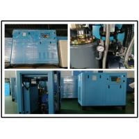Quality 90KW 125 HP Screw Type Air Compressor Easy Maintenance Small Volume for sale