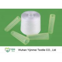 China 30S 30/2 Knotless Virgin Raw White Ring Spun 100 Polyester Yarn For Sewing Thread wholesale