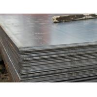 China ABS Hull Structural Steel Plate , 900 - 4795mm Width DH36 / AH36 Steel Plate wholesale