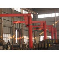China 360 Degree Rotation Swing Pillar Mounted Jib Crane with Electric Hoist Free Standing wholesale