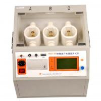 China Three Vessels Transformer oil tester wholesale