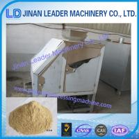 China big capacity new style 600kg/h Peanut crushing machine Peanut flour mill can be adjusted wholesale