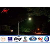 China 12m Height 3mm Thickness Octagonal Outdoor Lighting Poles Solar Panel For Street wholesale