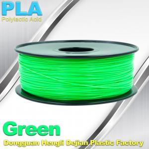 China High Strength Desktop 3D Printer Consumables PLA  Filament 1.75mm /  3.0mm wholesale