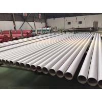 China Duplex Stainless Steel Pipe, ASTM A790 , ASTM A928 , S31803 , S32750, S32760, S31254 , 254Mo, 253MA wholesale