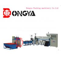 Quality 80 - 150kg / H Waste Plastic Recycling Machine / Equipment Environmental for sale