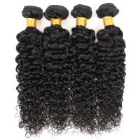 China 30 Inch No Shedding Malaysian Curly Virgin Hair Extensions For Black Women wholesale