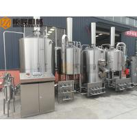 Buy cheap 1000L stainless steel commercial beer brewery equipment valid for micro beer from wholesalers