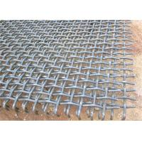 China Plain Weave Stainless Steel Wire Mesh Screen Custom Size Temperature Resistance wholesale
