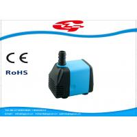China Small Submersible Water Pump for Air Cooler Machine 1000L/H 220V Pump wholesale