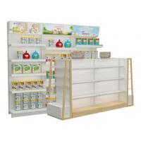 China Supermarket and grocery display shelves natural design baby shop display stands with led advertising wholesale