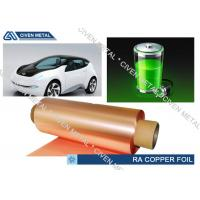 China 9um Double Matte ED Lithium Battery Anode Copper Foil Roll With High Peeling Strength wholesale