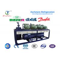 China OEM ODM Cold Room Industrial Water Chiller Units Optional Configuration wholesale