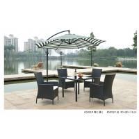 China 2014 wicker rattan outdoor dining table chair set wholesale