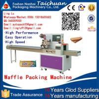 China Hotel soap , house soap , toile soap pillow packaging machine, soap wrapping machine on sale