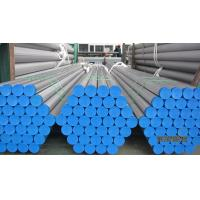 China Stainless Steel Welded Pipe,JIS G3459 SUS316L , SUS304L, 125 A , 150A ,  SCH 40 , 6M Pickled and Annealed, Plain End wholesale