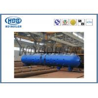 China Pressure Vessel Boiler Steam Drum Fire / Water Tube ASME Certification wholesale